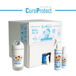 cureprotect